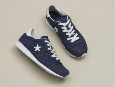 3aab9b4ce17c Converse Sneaker Collabs News - Page 2 of 7 - OG EUKicks Sneaker ...