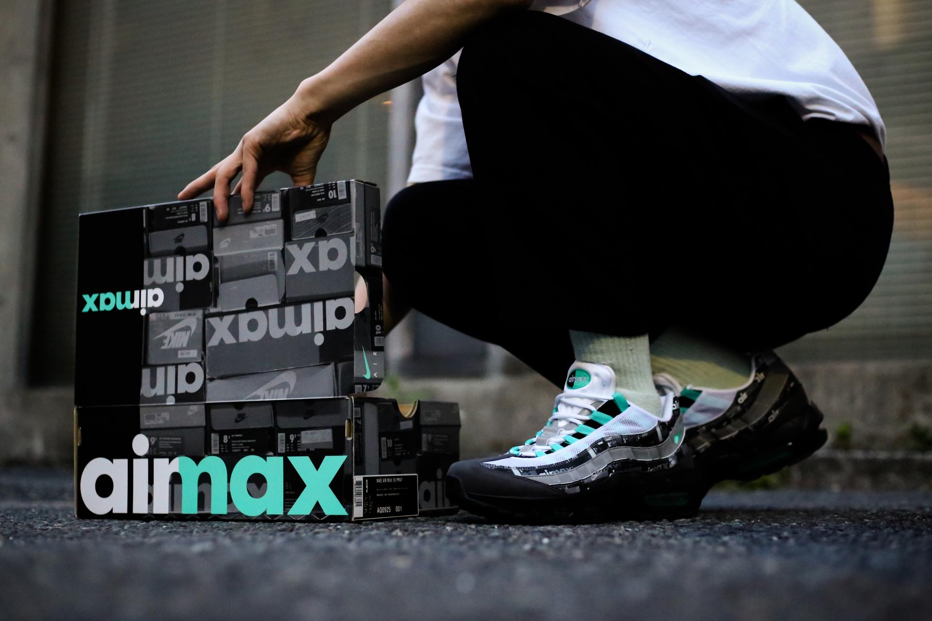 competitive price a7b12 66a28 atmos x Nike Air Max 95
