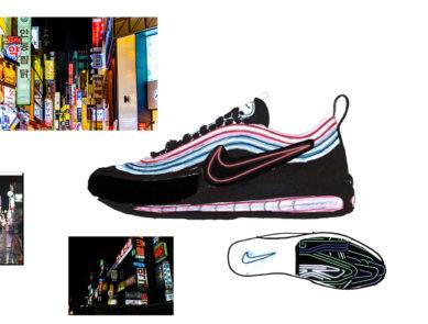 aab00ce61b19a8 Shanghai News - OG EUKicks Sneaker Magazine